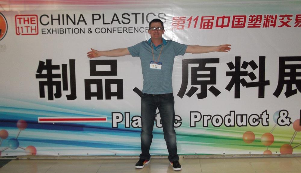 china_pec_2011_norman_banner_1000.jpg