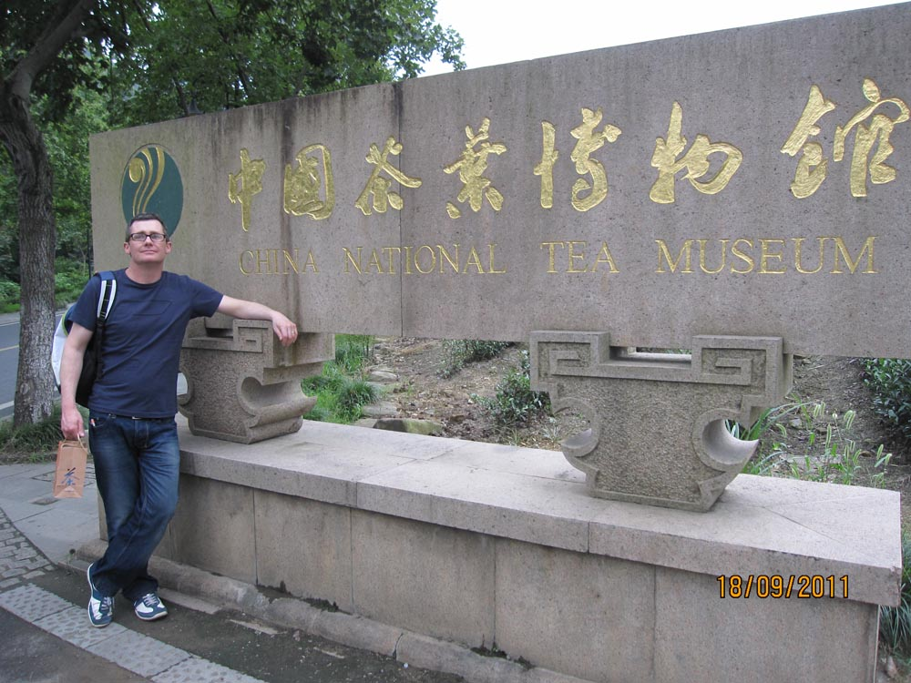 norman_national_tea_museum_china_1000.jpg