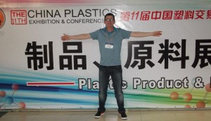 China Plastics Exhibition and Conference 2011