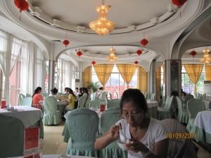 Hangzhou Restaurant