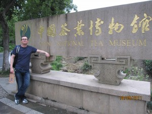 Tea Museum Hangzhou China