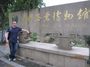 Tea Museum Hangzhou China