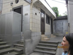 Chinese Public Toilet Exterior