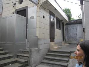 Chinese Public Toilet Exterior